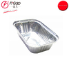 101553 high quality Aluminum foil container