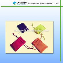 sunglasse pouch/microfiber pouch/microfiber soft case