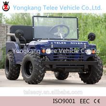 atv four wheel motorcycle 110cc mini jeep