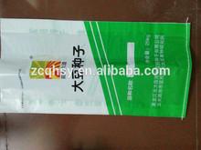 25kg grain bag one side lamination or both side lamination/polypropylene grain bags