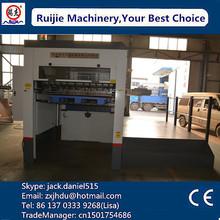 Ruijie brand semi automatic die cutter machine in Dongguang