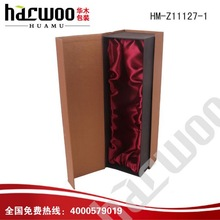 Hot popular wine packing box with red interior