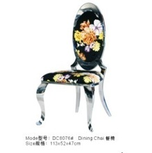 high quality oval back chair velvet or leather