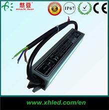 O risk3 years power supply battery backup cctv