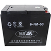 deep cycle motorcycle battery 50a 48volt