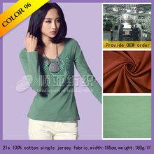 21s tubular 100% cotton jersey knit fabric