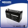 Hot slae 12v 100ah dry gel battery