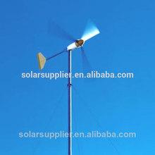 600w 1000w 2000w home use wind turbine generator/1kw permanent magnet generator/1kw wind turbine price in india