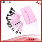 23piece brushes professional wholesale makeup brushes