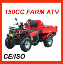 NEW 150CC JINLING ATV FOR SALE(MC-337)