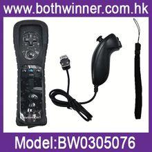 DA103 universal remote controller for wii