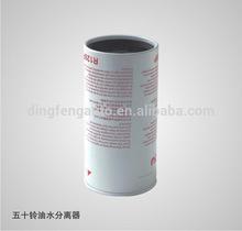Fuel/Water Sep Spin-On filter FS19591 for fleetguard Isuzu