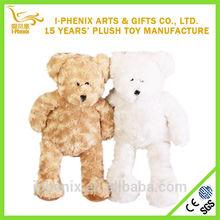 Bedtime plush teddy bears cuddly stuffed animal white and brown 11''plush teddy bears