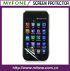 Wholesale Cell Phone Accessory Screen Protector OEM / ODM for Samsung Galaxy S/I9000