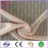 100% polyester cheap sheer swiss terylene fabric for curtains