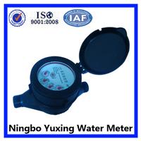 Rotary Piston Volumetric actaris water meter