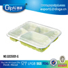 Fast Food PP Disposable Food Container
