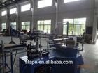 AT-504 Auto paper core making machine