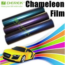 Chameleon Purple to Blue car vinyl 3D Carbon Fiber Film with Air Free Bubbles/Size:1.52*30m/Thickness: