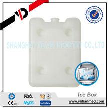 white color ice accumulator