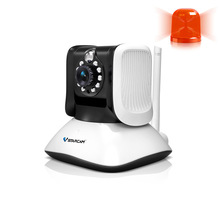 VStarcam New Product : T7821WIP HD H.64 P/T Two Way Audio support PIR detection 1 megapixel wireless ip camera cctv system