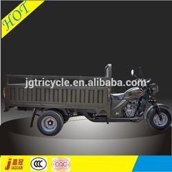 China Chongqing Double Wheel Cargo Tricycles