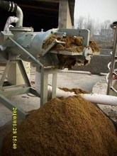 compost making machine/fresh cow Pig Manure Dewater Machine
