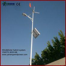 New model vawt hybrid solar wind power solar wind turbine