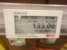 Sunpai passive rfid white price tag holder for shelves
