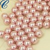 wedding decoration clothes loose pearl string