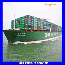 Shipping Container from China to Chile -Grace Skype: colsales12 TM: cn220298554