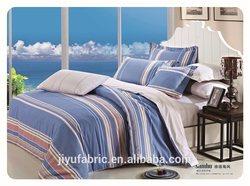 cotton bedding set fashion design 2014 new designs for winter