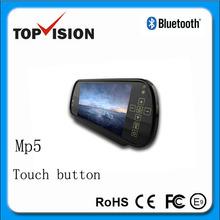 7 Inch MP4 Color Digital TFT LCD Screen Car Rear View Mirror Monitor
