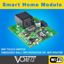 vonets professional VHA300 300mbps openwrt wifi module
