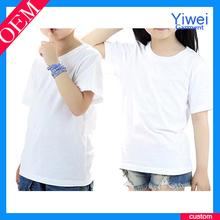 custom plain baby t shirt