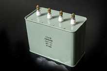 super capacitor/ UV capacitor for uv lamp