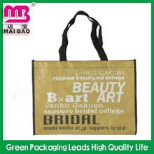 Guangzhou supplier wholesale china high-quality pp woven shopping bag