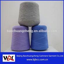 wool knitting yarn balls