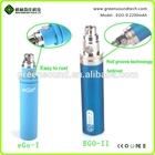 latest groove tech electronic cigarette Ego II 2200mah battery for e cig
