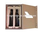 Artistic classic corrugated wine cardboard gift box for wine bottles
