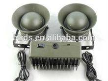 sealed design digital geese caller CP-390 with metal heatsink