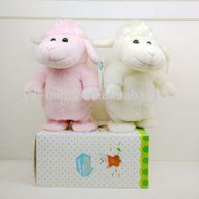 valentine CZAG(263)20cm plush teddy sheep