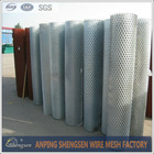 Galvanized metal wire mesh/expanded metal mesh home depot