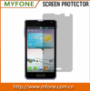 Factory Supply Anti Shock Phone Screen Ward for LG Optimus F3