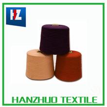 Raw white 65nm/2 100% cashmere yarn