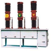Best price ZW7-40.5 high voltage outdoor vacuum circuit breaker