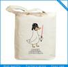 OEM scream color cotton tote bag/canvas cotton tote bag