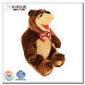 precioso animal de la felpa masha y el oso de juguete
