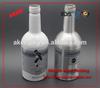 100% Factory Sale Aluminum Wine Bottle 330ml,500ml, 750ml FDA Grade/BPA Free