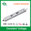 outdoor indoor waterproof electronic led driver 12v constant voltage led driver 20w china shenzhen